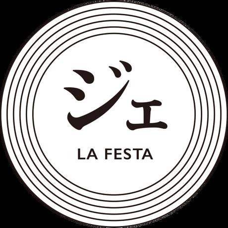 本格イタリアンジェラートBOX 8種 #Gelateria la Festa