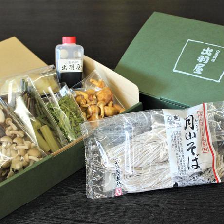 【期間限定】月山山菜そばセット(2人前)と日本一の月山筍 約1kg(約12〜15本入) #山菜料理 出羽屋