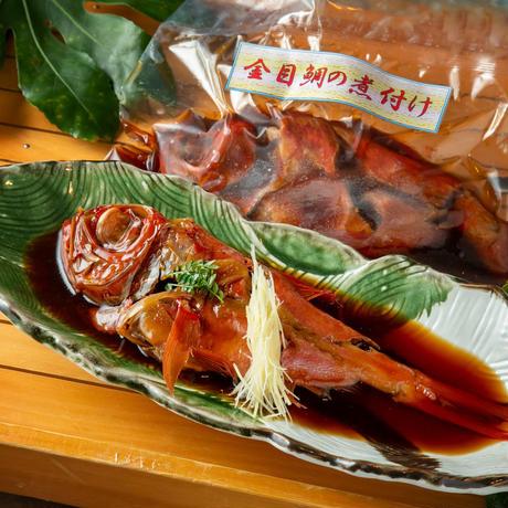 潮目で育った銚子産「金目鯛の煮付け」(約300g)#絶景の宿 犬吠埼ホテル