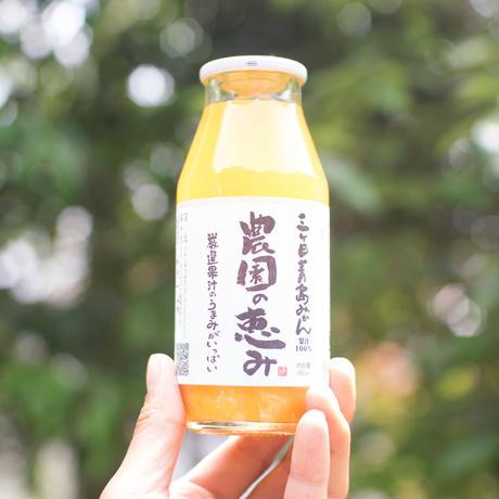 農園の恵み「三ケ日青島みかんジュース180ml 15本入り」 #みかん工房