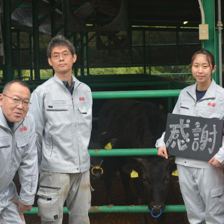 最高級松阪牛の肩ロース(焼肉用100g) #松阪まるよし