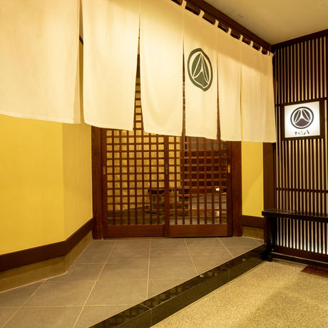 創業130年の老舗かに八の『北海道産 特大毛ガニ(800g前後)』#昔からのかに屋 かに八