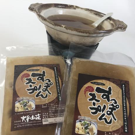 おおなるすっぽんスープ5パック #料理旅館 大平山荘