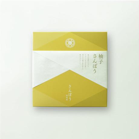 柚子さんぽう(16個入)#西村屋