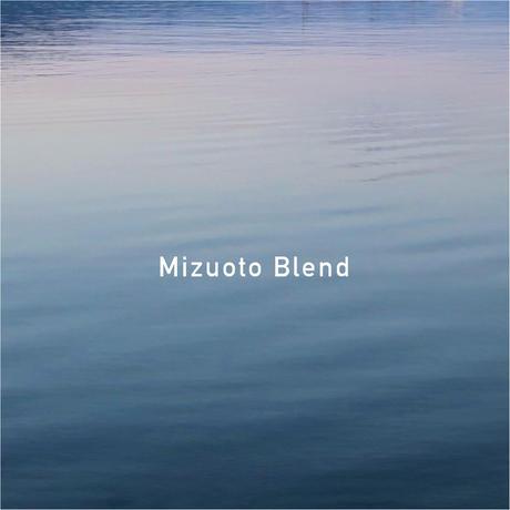【季節限定】Mizuoto ブレンド 中深煎り 200g