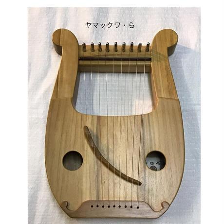 あやはべる9弦 おきなわの木  ヤマックワ・ら
