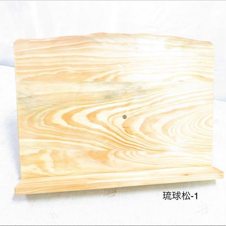 竪琴用卓上譜面台  限定品 琉球松