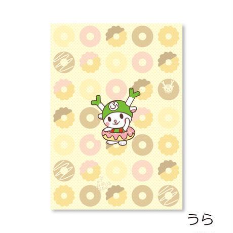 ふっかちゃん お菓子(I LOVE FUKKA-CHAN クリアファイル)