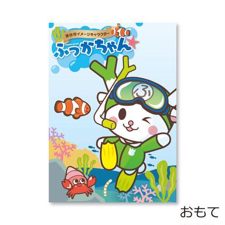 ふっかちゃん 海(I LOVE FUKKA-CHAN クリアファイル)