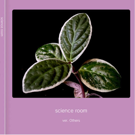 science room ver. Others