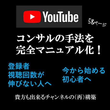 伸び Youtube 再生 ない 回数