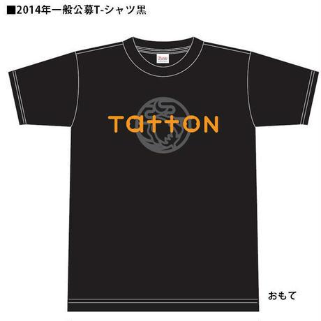 Tatton Tシャツ 2014 (黒)