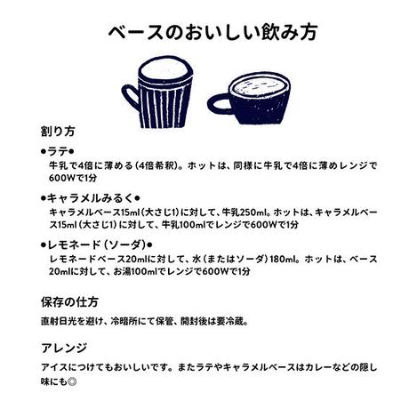 5/18-19日発送分 【無糖】ラテベース&スコーンのギフトセット