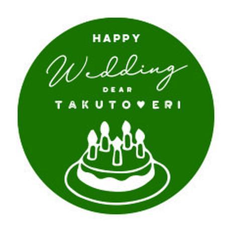 5/18-19日発送分【名入れ&ラッピング代込クッキー缶】HAPPY WEDDING
