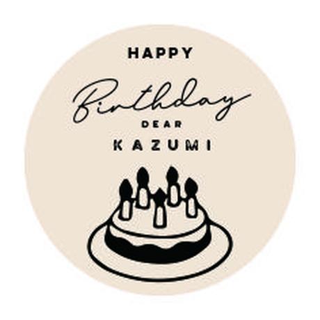 8/3-4日発送分【名入れ&ラッピング代込クッキー缶】HAPPY BIRTHDAY