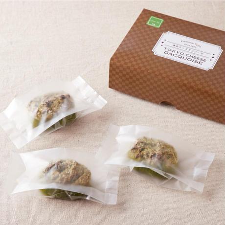 (冷凍)東京チーズダコワーズ 抹茶(3個入りBOX)