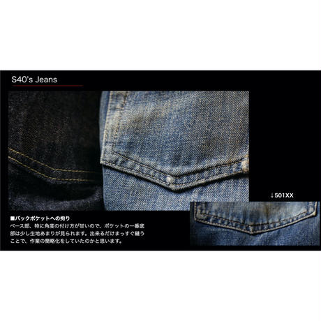 S40's Jeans