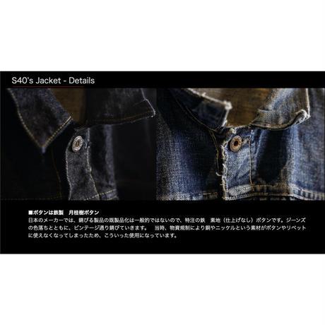 S40's Jacket