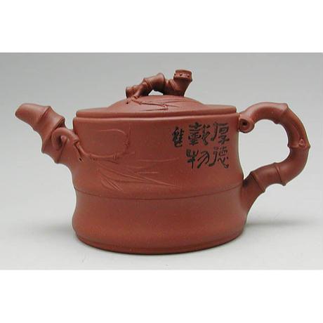 周菊英の竹段壷