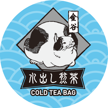 『水出し煎茶』ティーパック10個入り