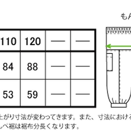 5943f632ed05e628d900c9c6
