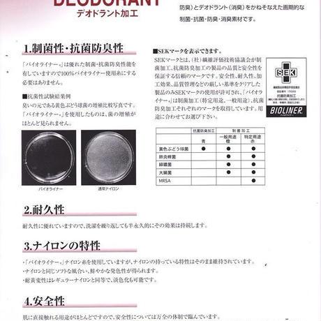 マナーポーチ(う◯ちバッグ):花柄 × light brown