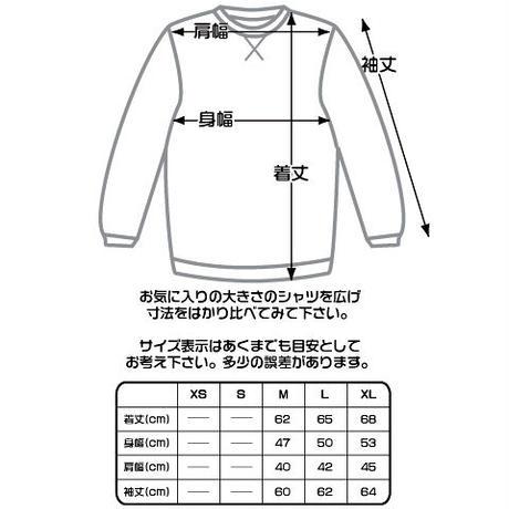 インディゴトレーナー(ミニ裏毛)