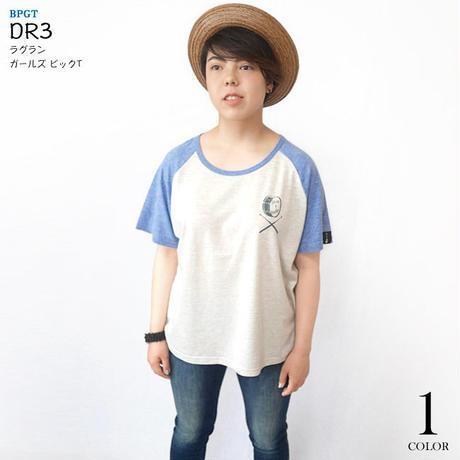sp084grg - DR3 (ドラムロッカー3) ラグラン ガールズ ビックTシャツ -G- 半袖 ドラマー ロックTシャツ ワンポイント バックプリント ゆったりサイズ
