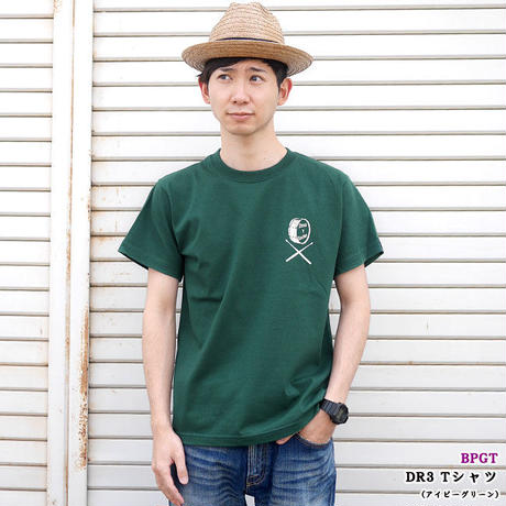 sp084tee-ivy - DR3 (ドラムロッカー3) Tシャツ (アイビーグリーン)-G- 半袖 緑色 ドラム ドラマー バンド ロックンロール