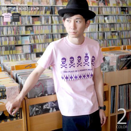 tgw035tee-lp - EDST-ゴースト5 Tシャツ (ライトピンク) -G- ROCK ロックTシャツ ドクロ 髑髏 オリジナル