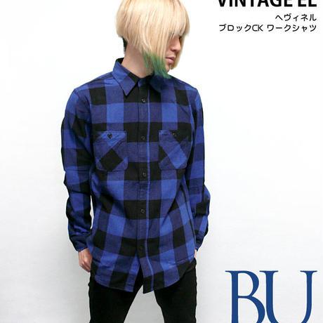 冬セール☆ sh73809-bu73 - ヘヴィネル ブロックチェック ワークシャツ(ブルー)- VINTAGE EL - ヴィンテージイーエル -G-( ネルシャツ アメカジ 長袖シャツ )