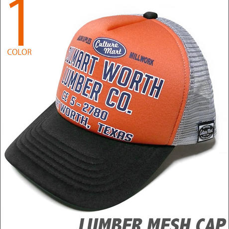 cap5953 - LUMBER メッシュキャップ -R-( アメカジ カジュアルCAP 帽子 配色カラー )