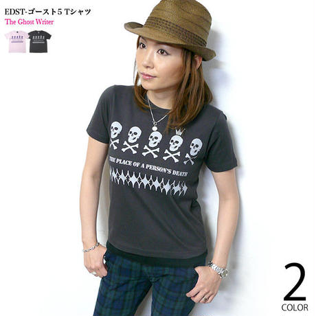 tgw035tee-sm - EDST-ゴースト5 Tシャツ (スミ) -G- ROCK ロックTシャツ ドクロ 髑髏 オリジナル