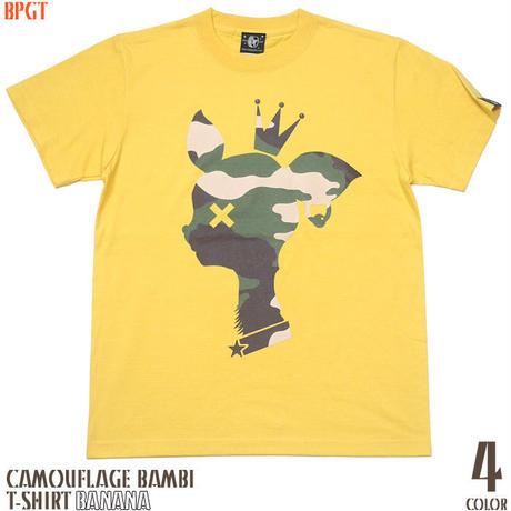 sp088tee-bn - 迷彩 バンビ Tシャツ ( バナナ ) -G- 半袖 黄色 カモフラージュ かわいい bambi 子鹿