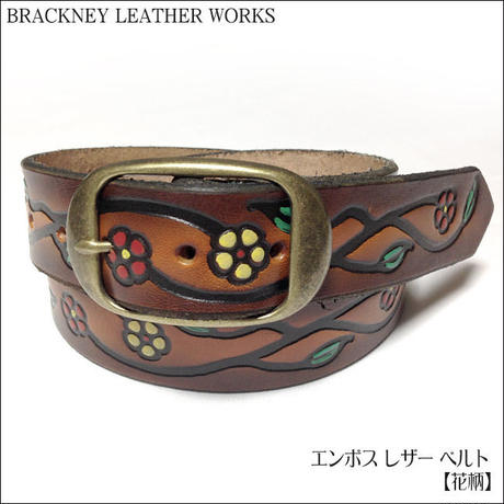 squ5307-20 - エンボス レザー ベルト( 花柄 ) -BRACKNEY LEATHER WORKS-G- フラワー アメリカ製 本革 アメカジ カジュアル メンズ