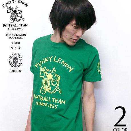 夏セール! har013tee-gr - FUNKY LEMON FOOTBALL Tシャツ (グリーン)- HARIKEN -G- 半袖 緑色 レモン フットボール ラグビー イラスト