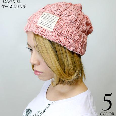 squ13305 - リネンアクリル ケーブルワッチ -G-( 麻混 パッチ ラベル ニットキャップ ニット帽 )