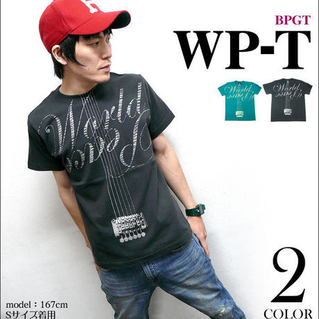 sp073tee - WP Tシャツ - BPGT -G- ロックTシャツ ギター柄 メッセージ 半袖 メンズ レディース