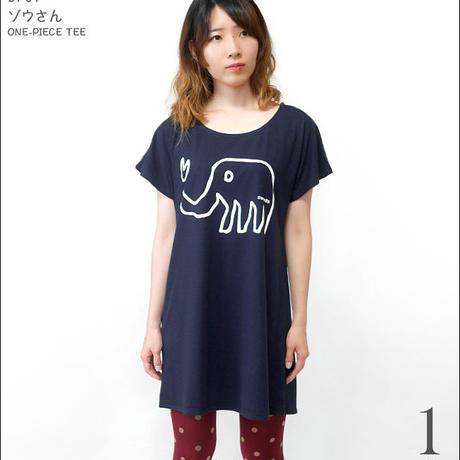 sp018opt - ゾウさん Tシャツワンピース -G- カジュアル イラスト 象 アニマル 落書き レディース かわいい ネイビー 紺色 半袖