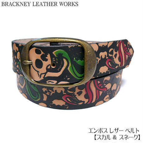 squ5307-06 - エンボス レザー ベルト( スカル & スネーク )【 BRACKNEY LEATHER WORKS - ブラックニーレザーワークス 】 -G-