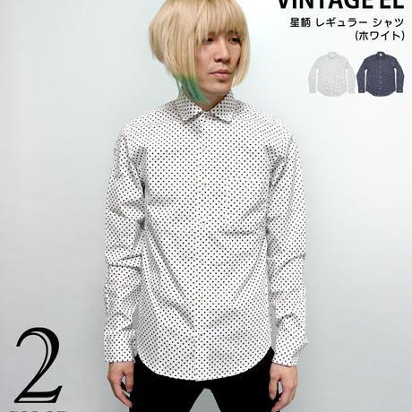 sh74708-wh06 - 星柄 レギュラー シャツ(ホワイト)- VINTAGE EL -Z-( スター カジュアルシャツ きれい目 メンズシャツ 長袖シャツ )