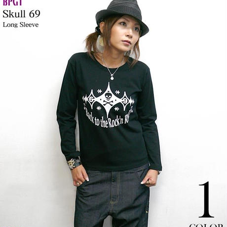 sp044lt - Back to the Rock'n Roll (スカル69) ロングスリーブTシャツ -G- ドクロ ロック R&R ロンT 長袖 ブラッック 黒色