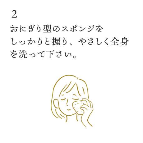 つるりんころりん(3個セット)
