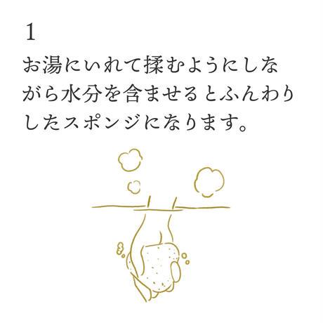 つるりんころりん(1個)