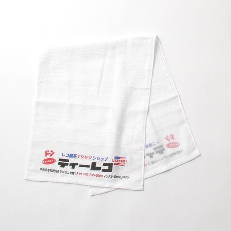 "T-Shirts Record / ""銀水湯"" 鏡広告Towel"