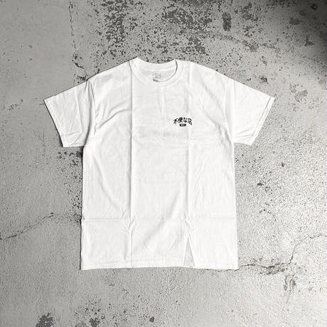 FUZI / Sorry For The Inconvenience T-Shirt