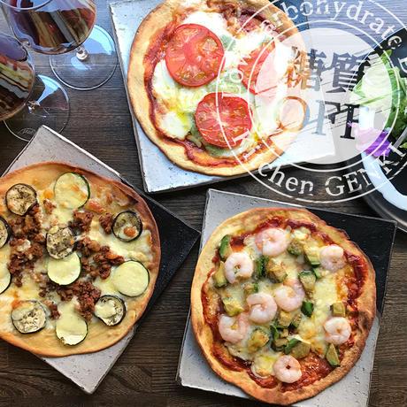 大豆粉のピザ サマースペシャルセット送料無料