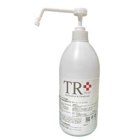 TR+(次亜塩素酸水) 1Lハンドスプレー