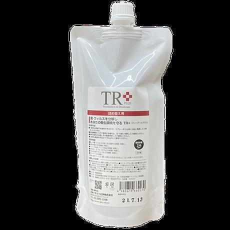 TR+(次亜塩素酸水) 500mLパウチ