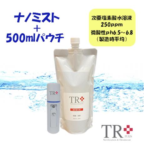 ナノミスト・TR+500mlセット